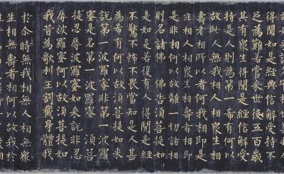 藏经洞的中国书法史