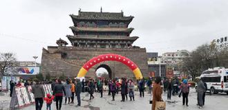 陇西县开展反邪教集中宣传活动