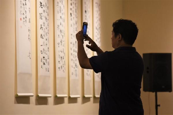 甘肃艺术馆举办王小宇书法展