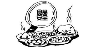 2018年甘肃省食品安全宣传周活动启动