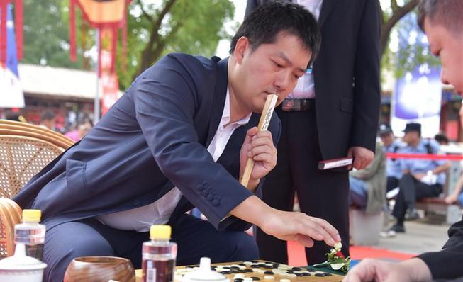 """围棋——""""弈决崆峒""""围棋邀请赛开赛"""